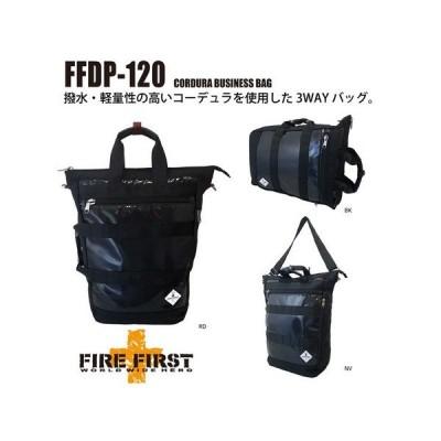 ボディバッグ ビジネスカジュアルバッグリュック、ショルダーバッグ 3WAYバッグ FFDP-120