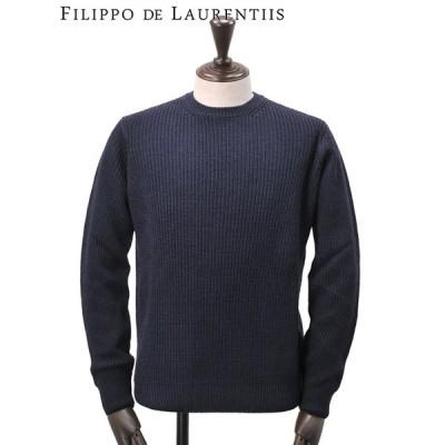 フィリッポ デ ローレンティス FILIPPO DE LAURENTIIS 国内正規品 メンズ クルーネックニット ゴム編み 長袖 ネイビー でらでら 公式ブランド