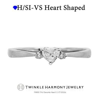 ダイヤモンド リング  0.35ct プラチナ900 THJ シンプル+α(アルファ)リング D0.35ct  ダイヤモンド専門店