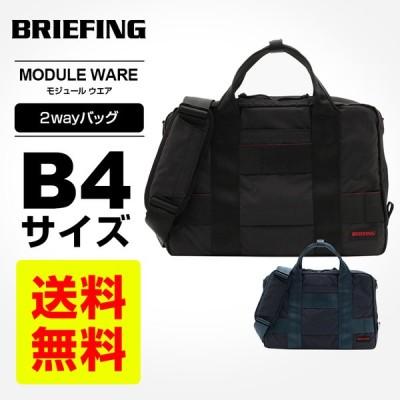 正規品 2wayバッグ ブリーフィング BRIEFING SSL LINER MW ショルダーバッグ B4 ビジネスバッグ キャリーオン ノートパソコン 13インチ メンズ レディース