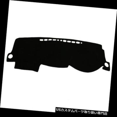 ダッシュボードマット トヨタカローラセダンハッチワゴン用ブラックダッシュカバーマット10/2001?03/2007  Black Dash Cover