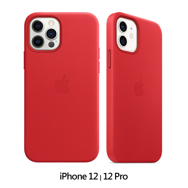 iPhone 12 | 12 Pro Leather Case with MagSafe - (PRODUCT)RED (MHKD3FE/A)