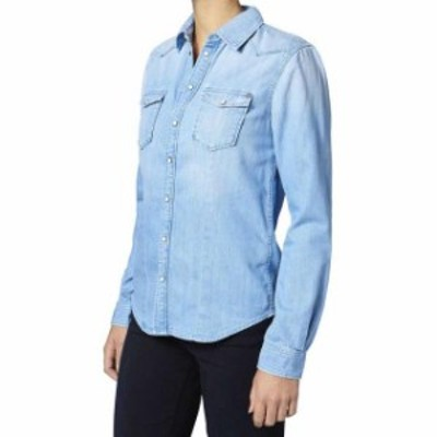 pepe-jeans ペペ ジーンズ ファッション 女性用ウェア ブラウスやシャツ pepe-jeans rosie