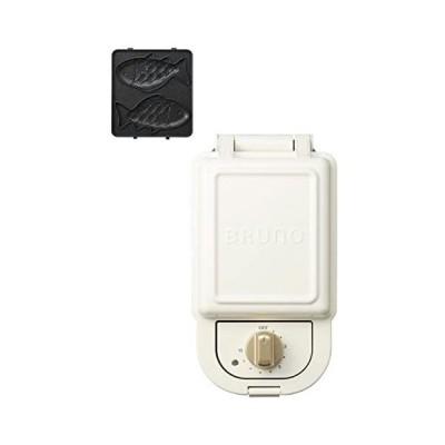 ブルーノ BRUNO ホットサンドメーカー 耳まで焼ける 電気 おさかなプレート たい焼き セット シングル ホワイト
