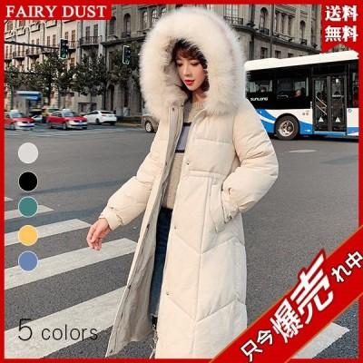 コート レディース ダウンコート ロング丈 送料無料 キルティングコート 中綿 パーカーコート 防風 防寒 シンプル ファーフード付き ゆったり