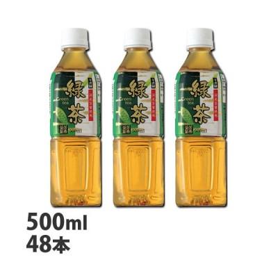 日本茶 ソフトドリンク お茶 飲料 ペットボトル飲料 500ml 緑茶 幸香園 緑茶 500ml×48本『送料無料(一部地域除く)』