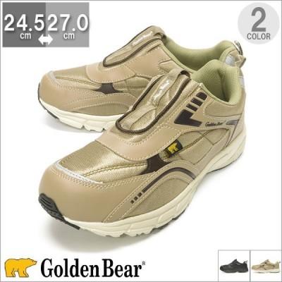 メンズ スニーカー 幅広 3E 黒 ブラック ベージュ グレー ゴールデンベア Golden Bear GB 106 24.5 25 25.5 26 26.5 27