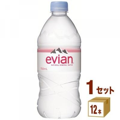 伊藤園 エビアン 750ml×12本