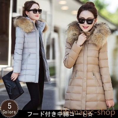 中綿コート モッズコート レディース 大きいサイズ ファーフード アウター 大人エレガントな1枚★ 暖かな大人カジュアル 中綿ジャケット