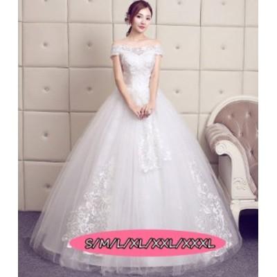 結婚式ワンピース お嫁さん 豪華な ウェディングドレス 花嫁 ドレス エハイウエスト 華やかな花柄レース 姫系ドレス