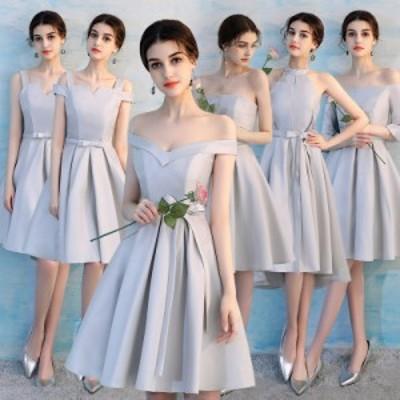 結婚式 ドレス パーティー ロングドレス 二次会ドレス ウェディングドレス お呼ばれドレス 卒業パーティー 成人式 同窓会hs163