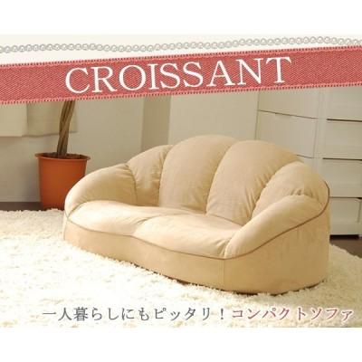 ソファ「CROISSANT」 ローソファ コンパクトソファ クロワッサン ms01-2p 日本製 代金引換不可
