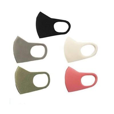 【 safima 】洗える ウレタン マスク 3枚セット ベージュ グレー ブラック カーキ ピンク (カーキ)
