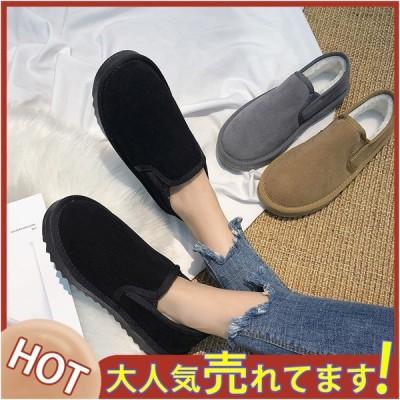 3色 雪対策 韓国風 秋冬 通勤用 柔らかい あったか 防寒 防滑の綿靴 ショートブーツ ショート スノーシューズ
