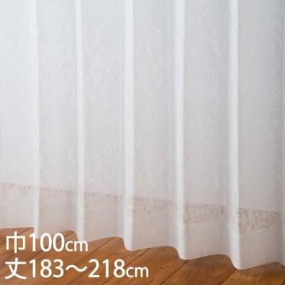 レースカーテン UVカット | カーテン レース アイボリー ウォッシャブル UVカット 巾100×丈183〜218cm TD9029 KEYUCA ケユカ