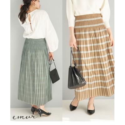 【emur】リバーシブルスカート