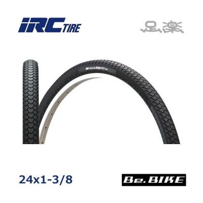 IRC 足楽 24x1-3/8 ブラック(1本巻) チューブ付 自転車 タイヤ