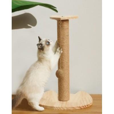 猫用爪とぎ おもちゃ スタンド型 くずを落とさない 爪研ぎ 寂しさ解消 登ることができます 保護ソファ 耐久