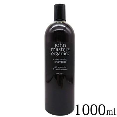 ジョンマスターオーガニック S&M スキャルプシャンプー N  (スペアミント&メドウスイート) 1000ml(1L) ビックボトル サロンサイズ スカルプ 頭皮ケア 1035mlからリニューアル[2