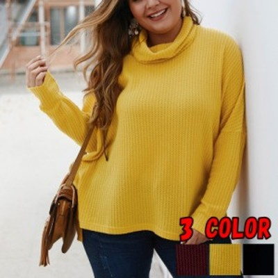 【 XL ~ 4XL 】 大きいサイズ タートルネック 長袖 ブラウス ビッグサイズ レディース トップス ファッション セーター 2XL 3XL