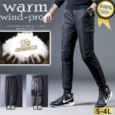 ダウンパンツ メンズ オーバー 秋冬 ダウンパンツ メンズ ウェストゴム ストレート パンツ ジョガーパンツ ダウン 防寒 防風