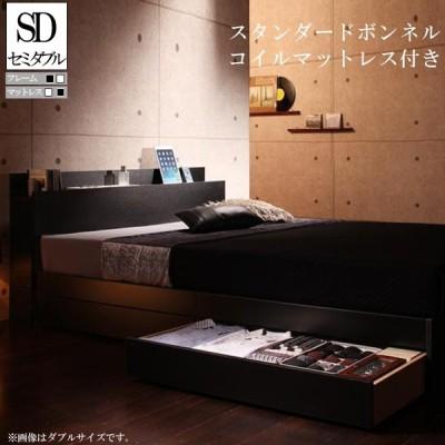 棚・コンセント付き収納ベッド Gute グーテ スタンダードボンネルコイルマットレス付き セミダブル