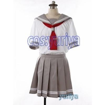 ラブライブ!lovelive! サンシャイン!! 浦の星女学院 夏制服(Ver.1) コスプレ衣装