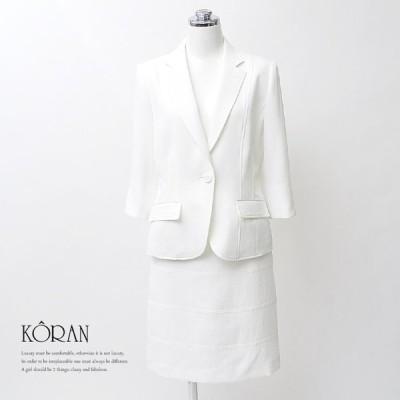 サマースーツ 夏物スーツ 白 ホワイト 華やか おしゃれ 女性議員 式典 発表会 タイトスカート 高級ミセスフォーマル 40代 50代 涼しい