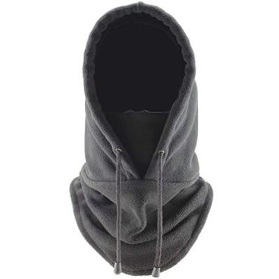 フード 付き ネックウォーマー フェイス カバー ガード マスク 冬 防風 防寒 保温 フリース 帽子(グレー, Free Size)