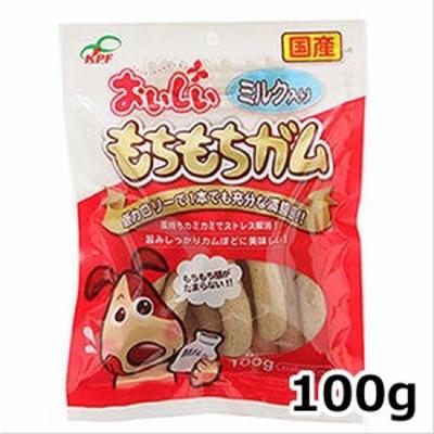 九州ペット もちもちガムミルク入り 100g