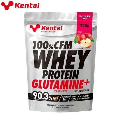 ケンタイ Kentai 100%CFMホエイプロテイン 700g グルタミンプラス スーパーデリシャス アップル風味 K223