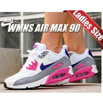 【ナイキ ウィメンズ エアマックス 90】NIKE WMNS AIR MAX 90 white/court purple-wolf grey レディース スニーカー