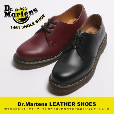 レザーシューズ 大きいサイズ メンズ レザー 1461 3ホール 革靴 革 ローカット ブラック/ワイン 10-13 Dr.Martens