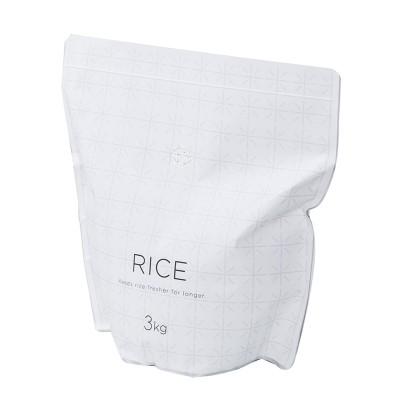 新しくておしゃれ!THEお米のための保存袋 2枚入り【日本製】 食品保存・調味料保存(ニッセン、nissen)