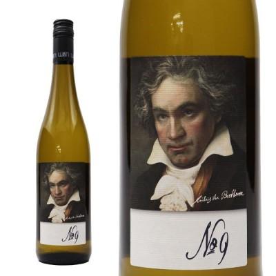 ヴァイングート・マイヤー・アム・プァール プラッツ グリューナー・ヴェルトリーナー ベートーベン 第九ラベル 2019年 750ml (オーストリア 白ワイン)