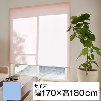 立川機工 ティオリオ ロールスクリーン 無地 170×180 ブルー メーカー直送
