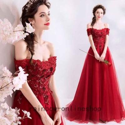 ウエディングドレス 安い 可愛い 花柄 花嫁 ブライダル ブライズメイド パーティー ドレス カラードレス 花 モチーフ 立体 オフショルダー