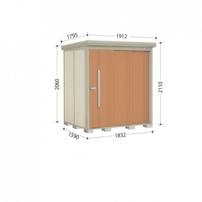 物置 屋外 おしゃれ タクボ物置 ND/ストックマン ND-1815 一般型 標準屋根 『追加金額で工事可能』 トロピカルオレンジ
