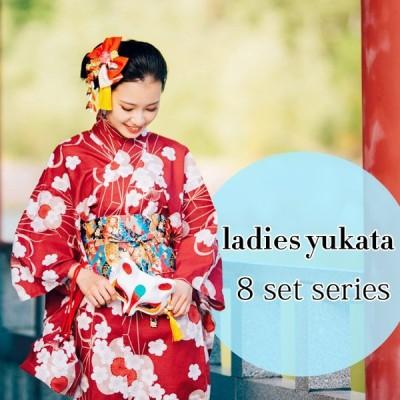 着物 レディース 8点セット 花柄 浴衣 セット キモノ 女性 20代 30代 和装 スリップ