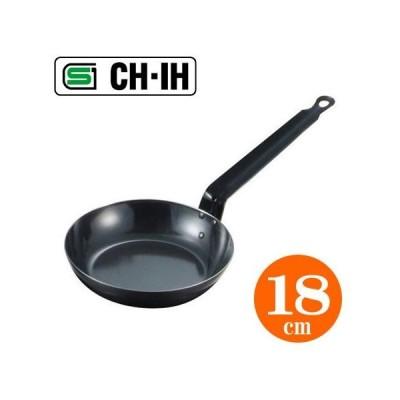 ■在庫限り・入荷なし■フライパン 鉄製 18cm ( 鉄フライパン )