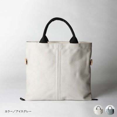 sasicco コンテバッグ フラットなトートバッグが、 ボタンを付けると立体的なバッグに 日本製 柔道着で作った三河木綿刺し子織のカバン
