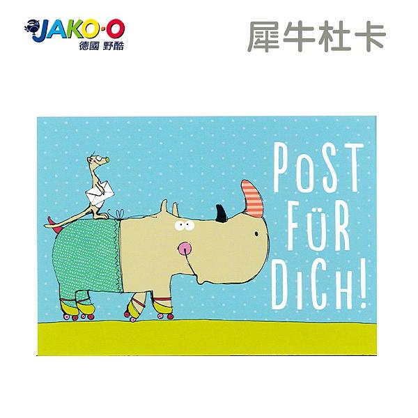 JAKO-O德國野酷-兒童生日明信卡片-9款花色任選