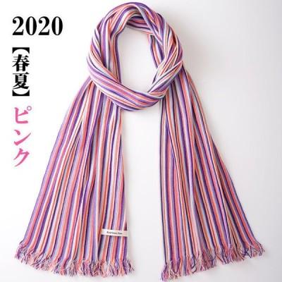 松井ニット技研 コットンリブマフラー F-3326 / ピンク 【2020】