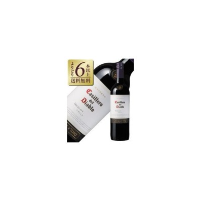 ポイント5倍 赤ワイン チリ コンチャ イ トロ カッシェロ デル ディアブロ メルロー 2018 750ml