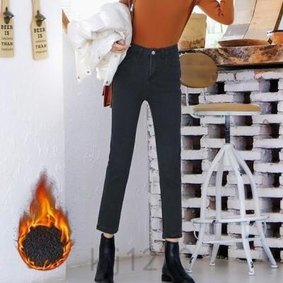 デニムパンツジーンズレディーステーパードパンツ美脚ビンテージハイウエスト秋冬物ブラック暖か伸縮性キレイめ