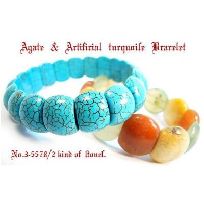 アゲート パウダーターコイズ 数珠タイプ ブレスレット 3-5578