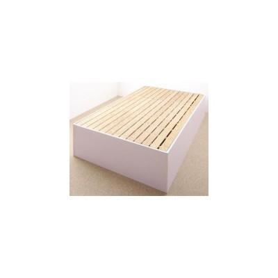 ベッドフレーム ベッド シングル 1人暮らし ワンルーム 大容量収納庫付きベッド ベッドフレームのみ 浅型 すのこ床板 シングル
