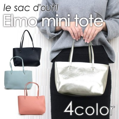【数量限定セール中】le sac d'outil Elmoミニトート 在庫有り あすつく