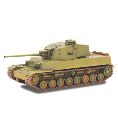 ファインモールド FM28 1/35 帝国陸軍 五式中戦車 チリ プラモデル(U9363)