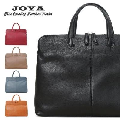 ビジネスバッグ メンズ 本革 A4 ブリーフケース JOYA ジョヤ 横型 ビジネスバック ノートPC対応 メンズ バッグ
